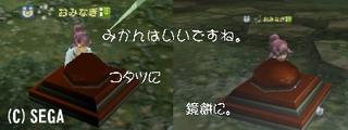 psu20120731.jpg